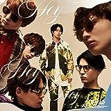 Hey Hey Hey (TAKASHIセンター盤)