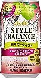 アサヒ スタイルバランス 梅サワーテイスト 缶 350ml