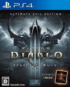ディアブロ III リーパー オブ ソウルズ アルティメット イービル エディション - PS4