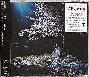 【外付け特典あり】春はゆく / marie(初回生産限定盤)(DVD付)(クリアファイル付)