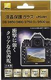 Nikon 液晶保護ガラス (D5/D850/D810/D780/D750/Df/D500対応) LPG-001