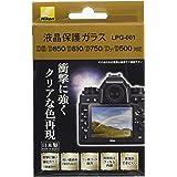 Nikon 液晶保護ガラス (D6/D5/D850/D810/D780/D750/Df/D500対応) LPG-001