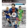 FIFA 13 ワールドクラス サッカー - PS3