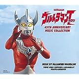ウルトラマンタロウ 45th Anniversary Music Collection