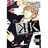 K ―メモリー・オブ・レッド―(3) (ARIAコミックス)