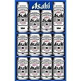 【夏の贈り物/お中元に】アサヒスーパードライ缶ビールギフトセット(AS-3N) [ ビール 350ml×12本 ] [ギフトBox入り]