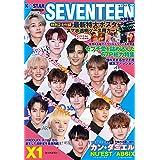 K☆STAR SEVENTEEN大特集号 (英和ムック)