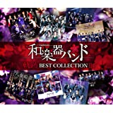 【Amazon.co.jp限定】軌跡 BEST COLLECTION II(CD2枚組+DVD:MV集)(メガジャケ付き)