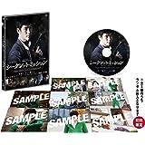 シークレット・ミッション 【DVD】