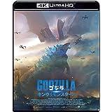 ゴジラ キング・オブ・モンスターズ 4K Ultra HD Blu-ray
