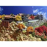 日本の名城 よみがえる 伊達政宗、仙台城 お城 模型 ジオラマ完成品 B4