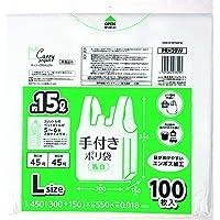 ジャパックス 手付き ポリ袋 乳白 約15L 横30+マチ15×タテ55cm 開きやすい エンボス加工 増量タイプ 10…