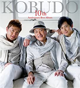 "KOBUDO -古武道- 10th Anniversary BEST ALBUM ""十年祭"""