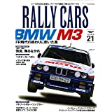 RALLY CARS Vol.21 (SAN-EI MOOK)