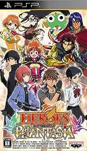 ヒーローズファンタジア (通常版) - PSP