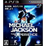 マイケル・ジャクソン ザ・エクスペリエンス (通常版) (アナザー・パート・オブ・ミープロダクトコード同梱) - PS3