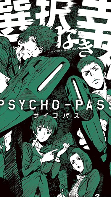 PSYCHO-PASSサイコパス  iPhone/Androidスマホ壁紙(480×854)-1 - 「選択なき幸福」常守朱,狡噛慎也,誓湯撫子,剱拓真