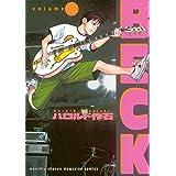 BECK(5) (月刊少年マガジンコミックス)