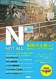 【Amazon.co.jp 限定】NOT ALL vol.001  限定ポストカード付き