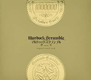 マルドゥック・スクランブル 排気 オリジナルサウンドトラック