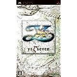 イース 7(通常版) - PSP