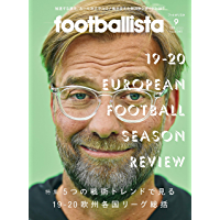 footballista (フットボリスタ) 2020年 09月号 [雑誌]