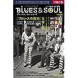 ブルース&ソウル・レコーズ2020年12月号 No.156