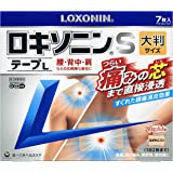 【第2類医薬品】ロキソニンSテープL 7枚 ※セルフメディケーション税制対象商品