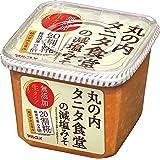 【マルコメ】 丸の内タニタ食堂の減塩みそ お味噌汁 味噌 650g×2個セット