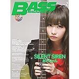 BASS MAGAZINE (ベース マガジン) 2018年 2月号 (CD付) [雑誌]
