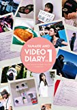 【Amazon.co.jp限定】VIDEO DIARY vol.1【オリジナルポストカード(Amazon.co.jp v…