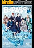 B-PASS (バックステージ・パス) 2019年8月号 [雑誌]