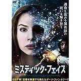 ミスティック・フェイス [DVD]