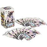 【クルセイド】フルメタル・パニック! Novel Edition ~Second Mission~(FN-02)(BOX)
