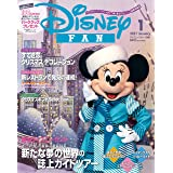 ディズニーファン 2021年 01 月号 [雑誌]