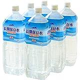 【まとめ買い】長期保存水 5年保存 2L×60本(6本×10ケース) サーフビバレッジ 防災/災害用/非常用備蓄水 20…