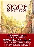 SEMPE IN NEW YORK ジャン=ジャック・サンペ ニューヨーカー イラスト集