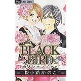 BLACK BIRD 公式ファンブック (フラワーコミックススペシャル)