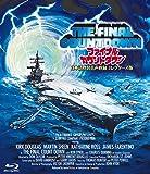 ファイナルカウントダウン -日本語吹替音声収録コレクターズ版- [Blu-ray]