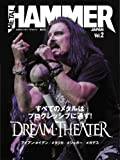 METAL HAMMER JAPAN (メタルハマー・ジャパン) Vol.2 (表紙・巻頭ミュージシャン:ドリーム・シアター) (リットーミュージック・ムック)