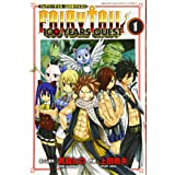 FAIRY TAIL 100 YEARS QUEST(1) (講談社コミックス) [Japanese Edition]