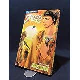 7SEEDS コミック 全1-35巻 セット