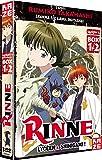境界のRINNE 第1期 コンプリート DVD-BOX1 (1-12話, 288分) きょうかいのリンネ 高橋留美子 ア…