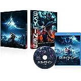 スカイライン-逆襲- [Blu-ray]