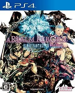 ファイナルファンタジーXIV: 新生エオルゼア - PS4