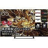 ハイセンス 65V型 4Kチューナー内蔵 液晶テレビ 65S6E Amazon Prime Video対応 2020年モ…