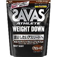 [Amazon限定ブランド] 明治 ザバス(SAVAS) アスリート ウェイトダウン チョコレート風味【100食分】 2…