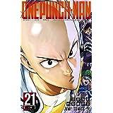 ワンパンマン 21 (ジャンプコミックス)