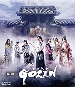 ムビ×ステ セット「GOZEN」 [Blu-ray]