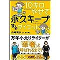 【Amazonアウトレット】本がお買い得